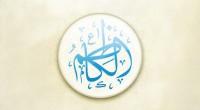 از جمله آثار ارزشمندی که از امام علیه السلام به یادگار مانده است، رسالهی او در توحید است. این رساله – با همهی اختصارش –صفحه ۱۱۷ از ۲۷۲آکنده از دلایل […]